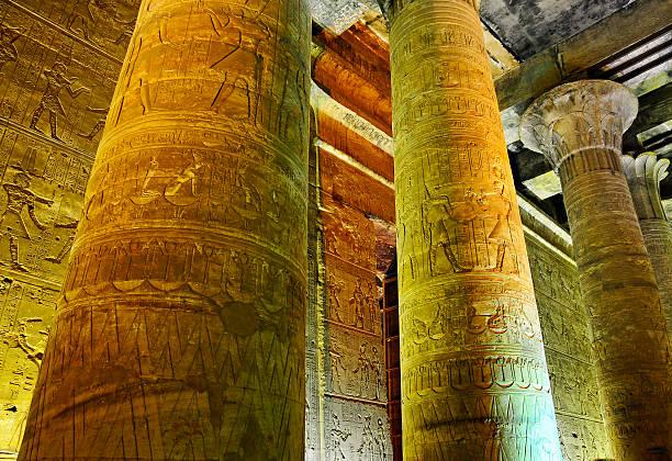 Columns Inside Edfu Temple stock photo