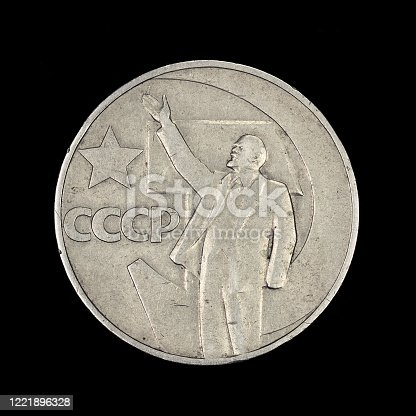 Commemorative USSR coin one ruble dedicated to 50 years of Soviet power, issued in 1967. Isolated on black