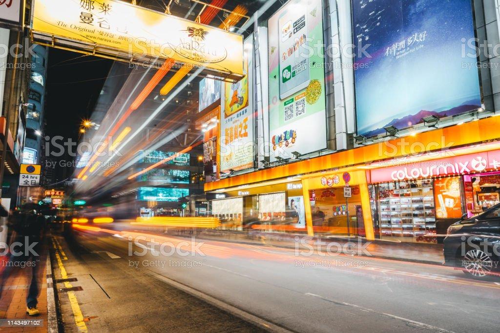 busy downtown at night in Hong Kong