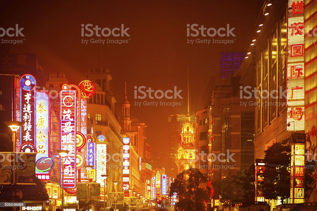 Commercial street of Shanghai at night.
