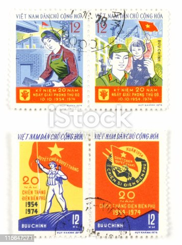 Collectible stamps from Vietnam. Set with communism/socialism concepts.