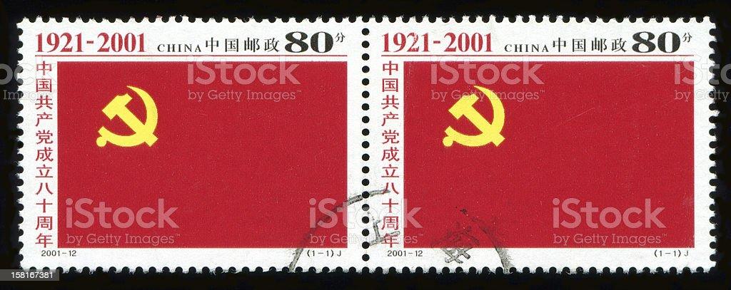 Communist Flag (XXL) royalty-free stock photo