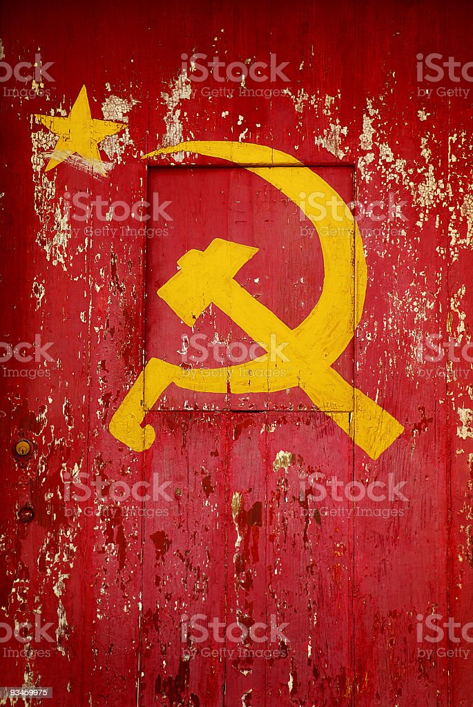 Communist Party stock photo