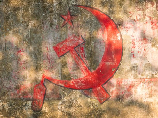 インドで壁に共産党タグ - 共産主義 ストックフォトと画像