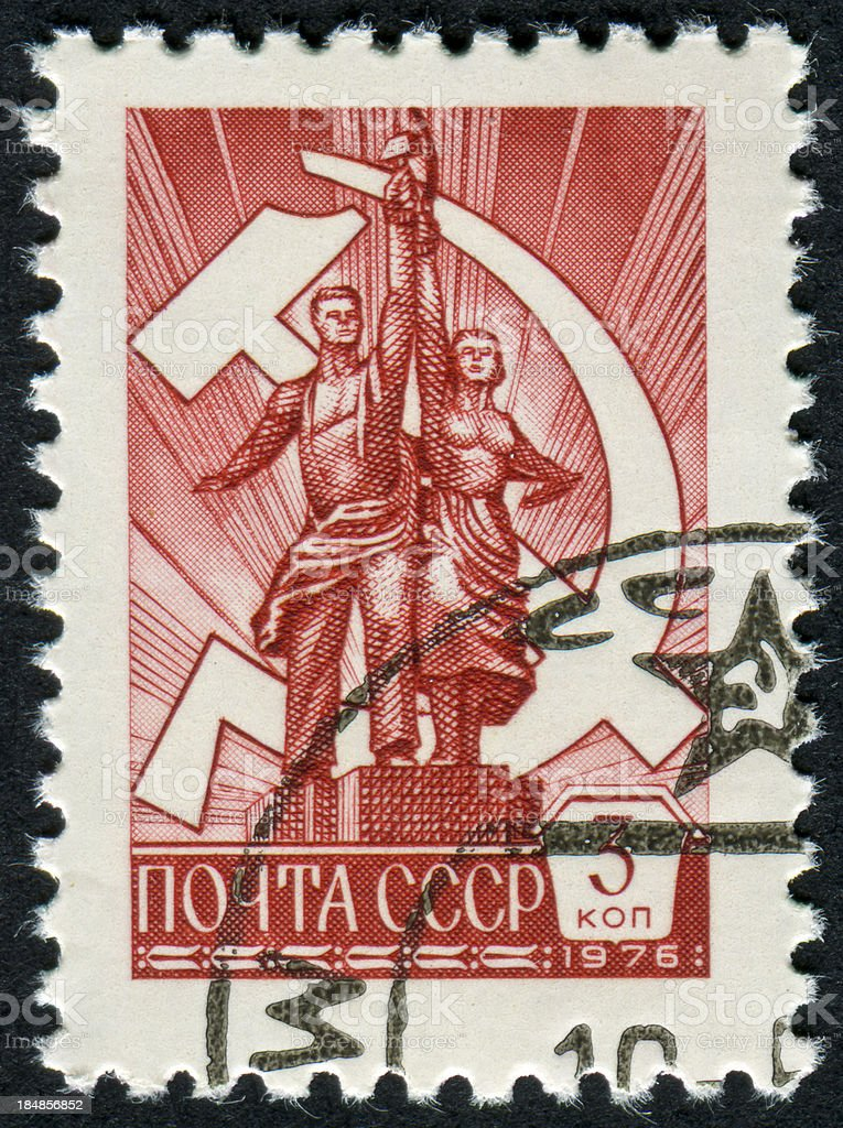 Communist Stamp From The USSR stock photo