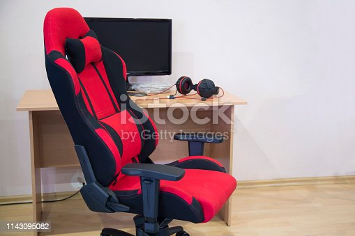 Computer chair. Professional series. Orthopedic chair.