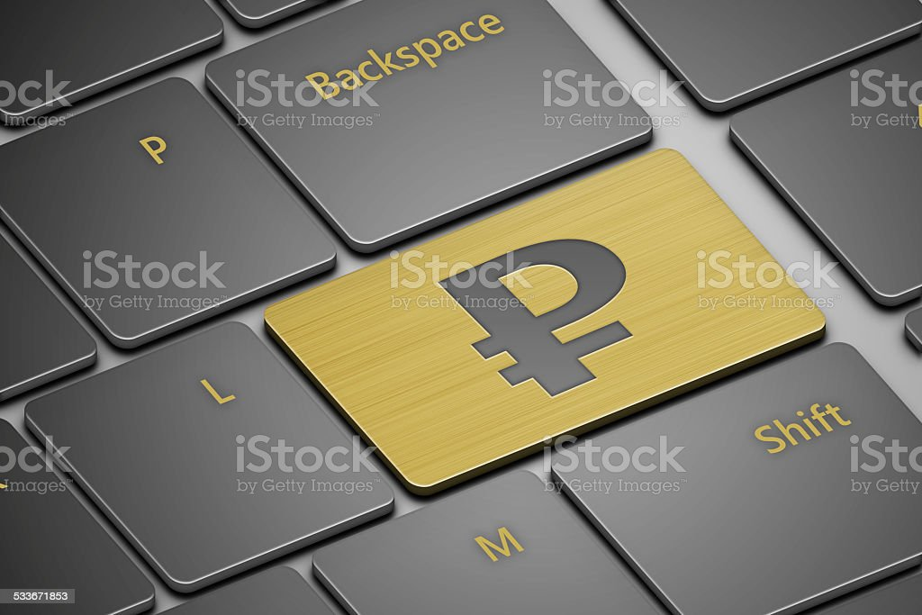 Computer Keyboard With Russian Ruble Button Stock Photo More
