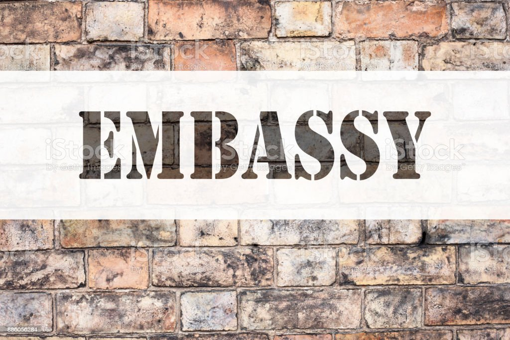 Conceptual announcement text caption inspiration showing Embassy. Business concept for Tourist Visa Application written on old brick background with copy space stock photo