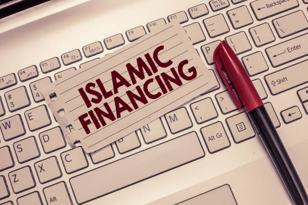 conceptual hand writing showing islamic financing. business photo showcasing banking activity and investment that complies with sharia - sharia foto e immagini stock