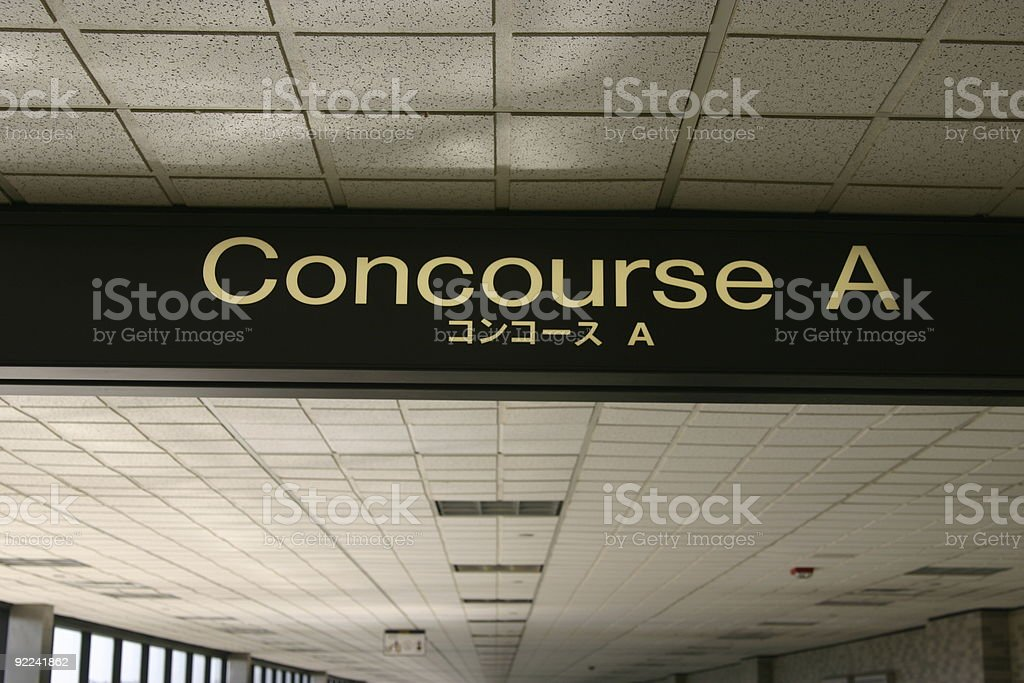 Concourse A royalty-free stock photo