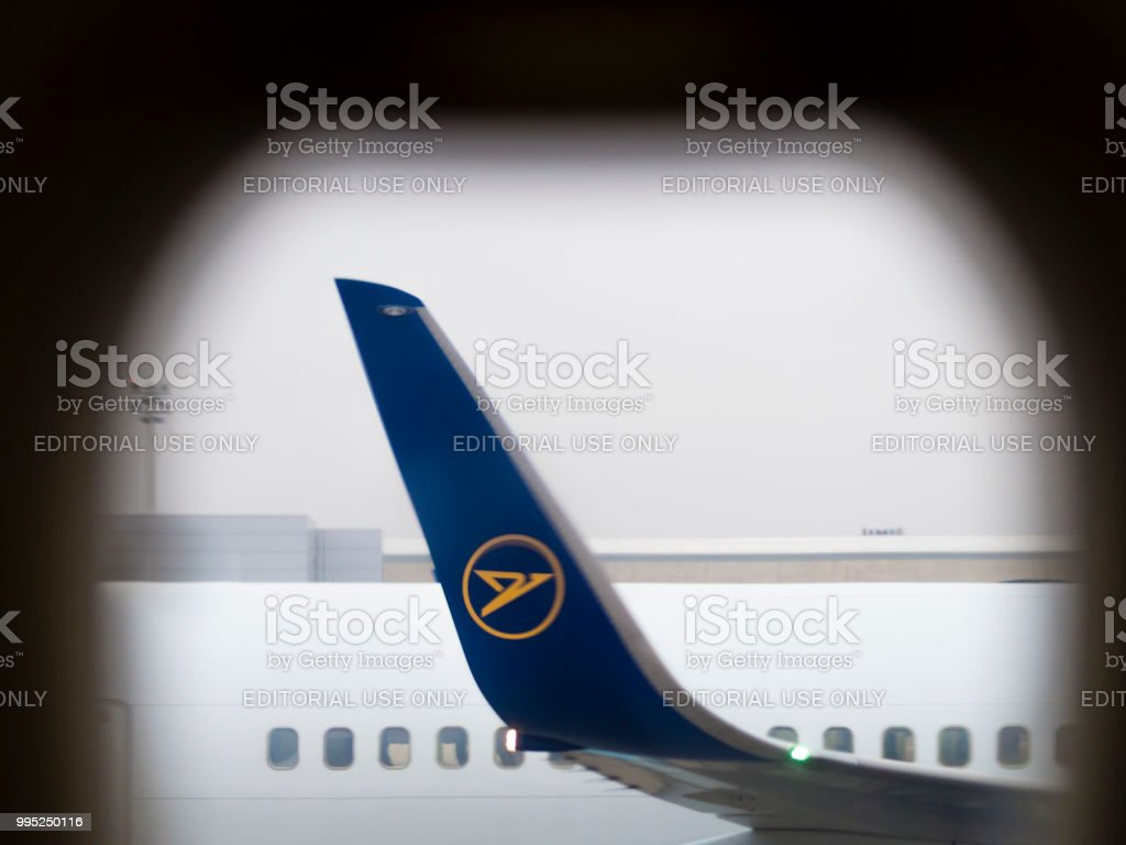 Condor airline logo on Boeing 767 winglet stock photo