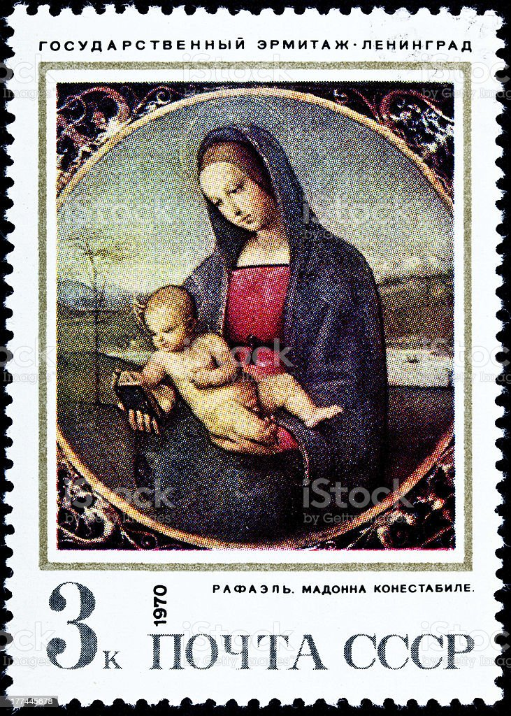 Conestabile Madonna by Raphael Virgin Mary Jesus Book stock photo