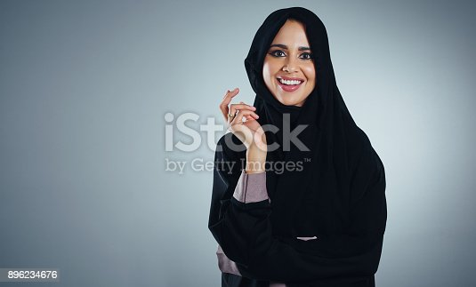 istock Confidence begins with a smile 896234676