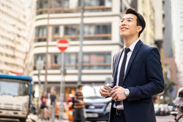 Confident Hong Kong businessman stock photo