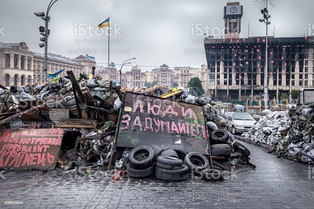 Conflict zone, Kiev Ukraine. royalty-free stock photo