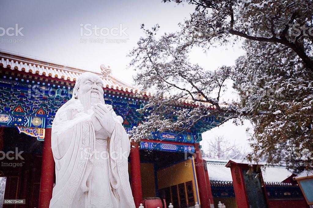 Konfuzius-Tempel in Peking. Winter Zeit. – Foto