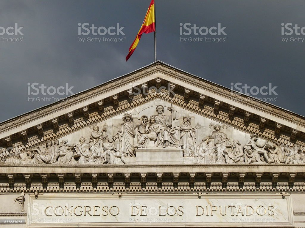 Congress of Spain (detail) stock photo