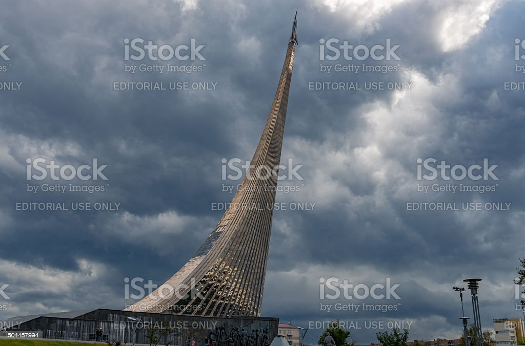 Conquerors of Space Monument. stock photo
