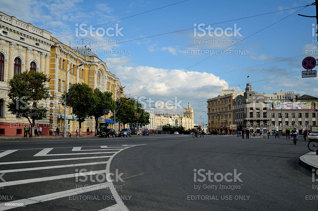 Constitution square, Kharkiv, Ukraine stock photo