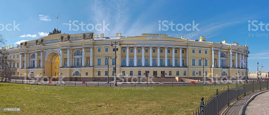 Constitutional Court of the Russian Federation in St. Petersburg stock photo