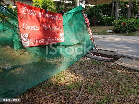 istock Construction Site and safety warning sign 1068603898