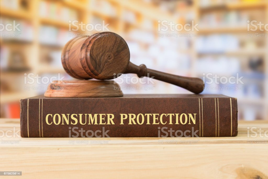 consumer protection law stock photo
