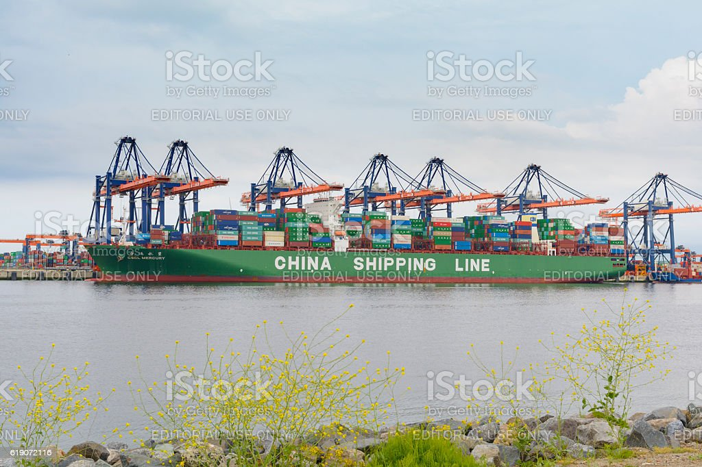 Container ship of China Shipping Line in port stock photo