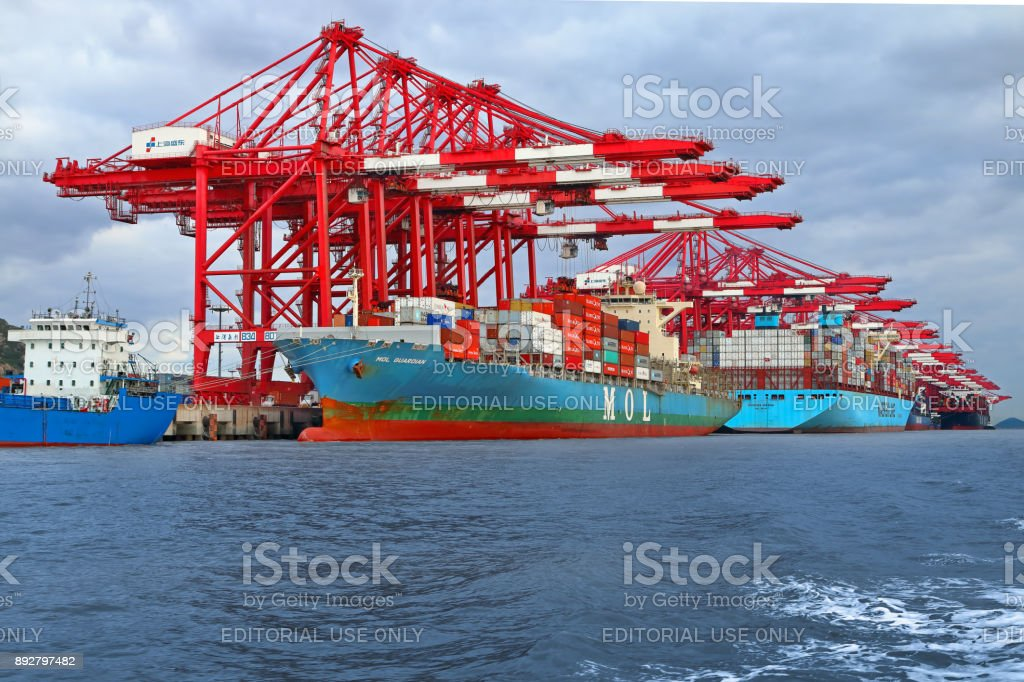 Container ships in Shanghai Port stock photo