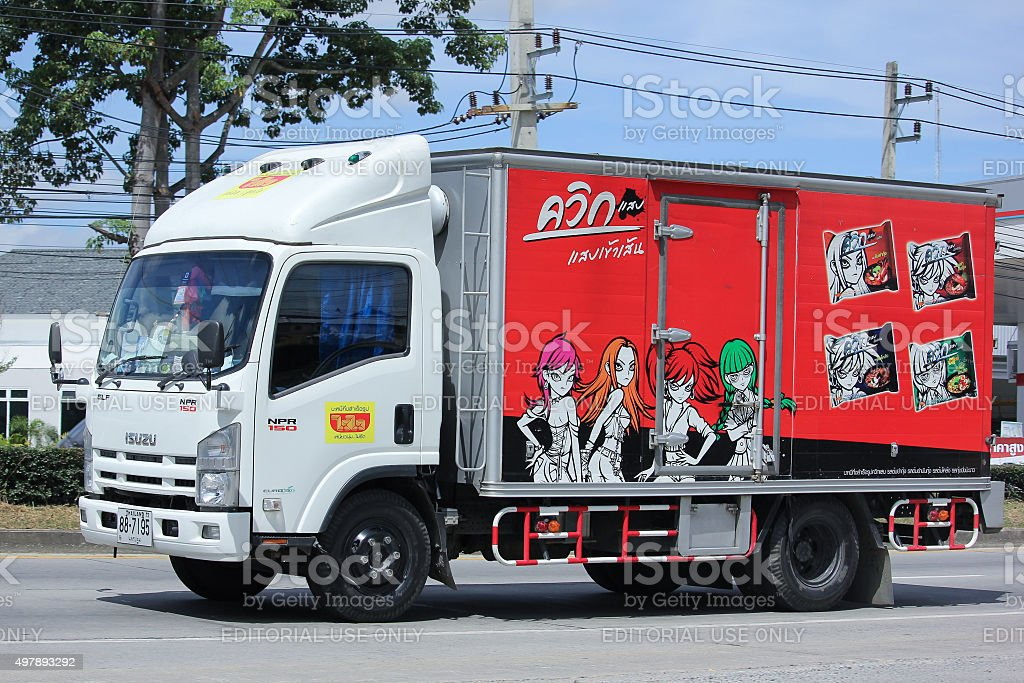 Container Truck Of Thai Preserved Food Stock Photo - Download Image