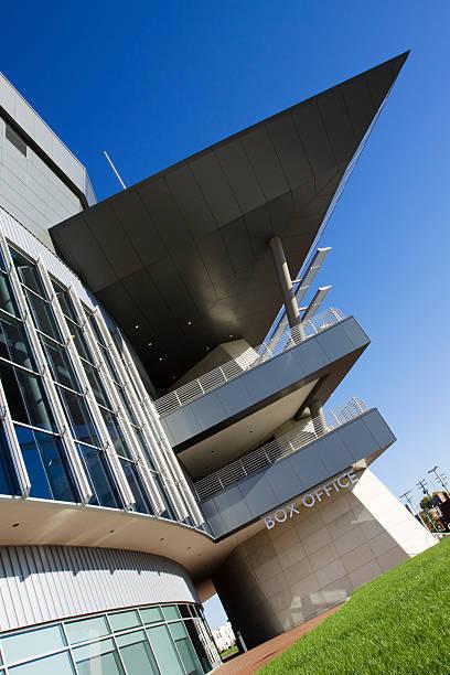 Contemporary architecture in Wichita Kansas stock photo