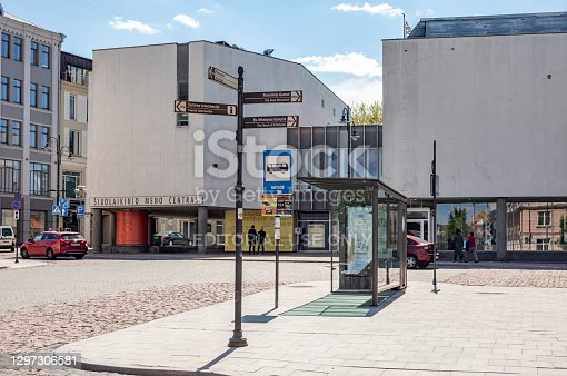 Vilnius, Lithuania - May 14, 2017: Contemporary Art Centre (CAC) in Vokieciu street of Vilnius, Lithuania. CAC is established 1992 and contains 5 exposition rooms and a cinema hall.