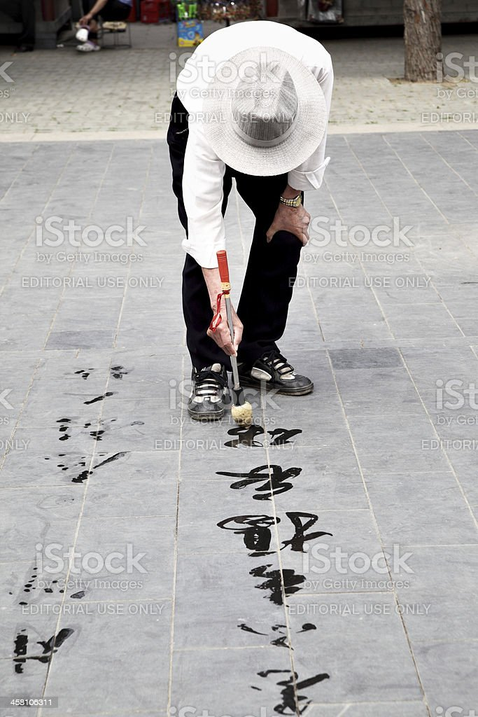 Contest of verse and calligraphy royalty-free stock photo