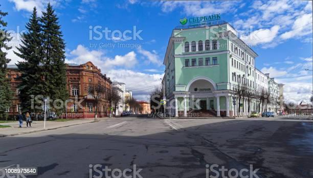 Contrast of architectural styles in the historical center of smolensk picture id1008973640?b=1&k=6&m=1008973640&s=612x612&h=plglplvrmdnz4p5nf21rteljoecrg lijbyjvqjup6q=