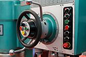Controls of a drilling and milling machine. Selective focus