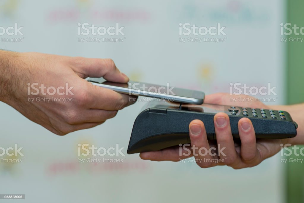 NFC Convenience stock photo