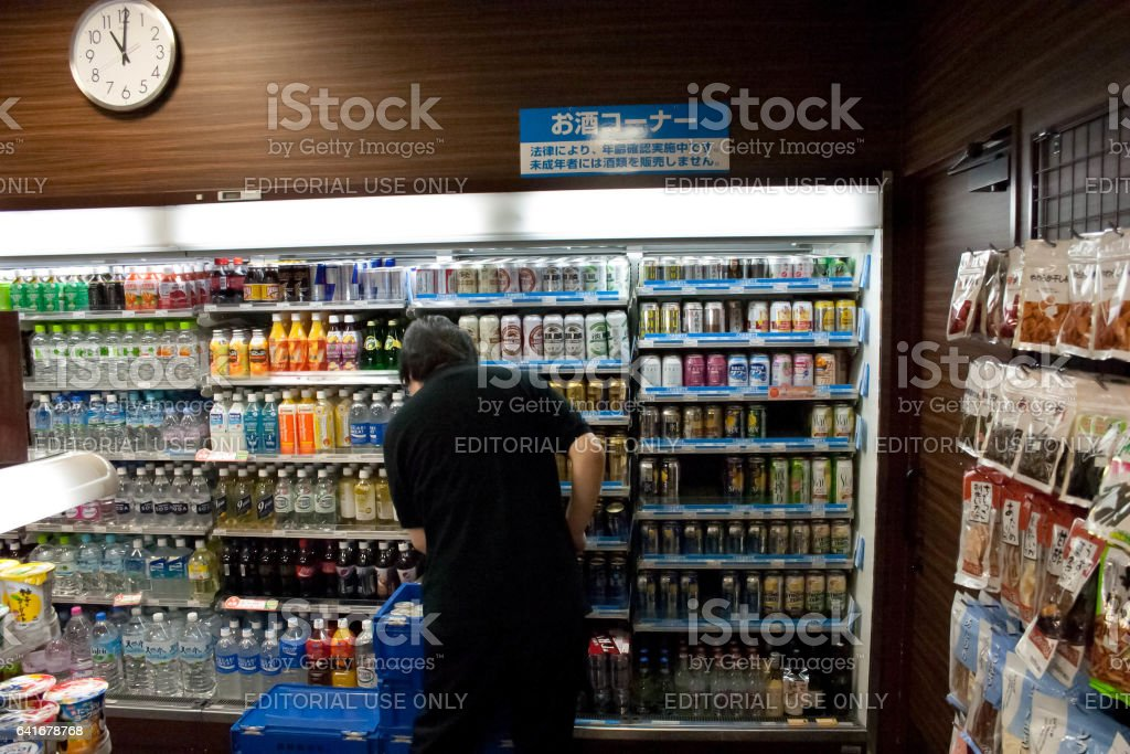 Convenience store, drinks stock photo