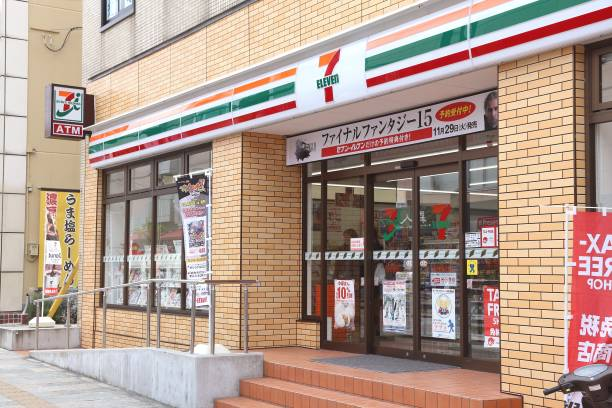 Convenience Store in Japan – Foto