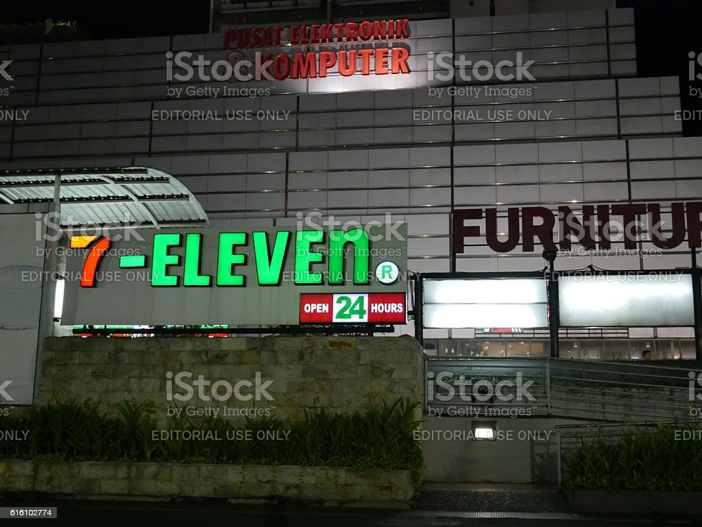 7-11 convenience store, Indonesia stock photo