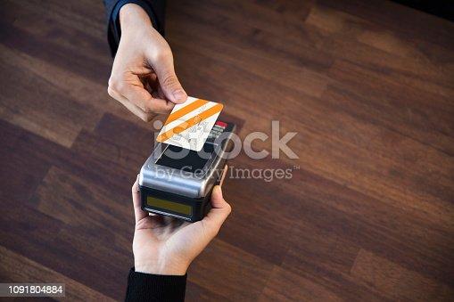 178974134istockphoto Convenient way of payment 1091804884
