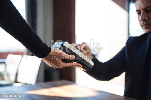 178974134istockphoto Convenient way of payment 1091806616