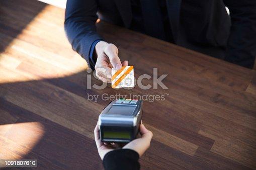 178974134istockphoto Convenient way of payment 1091807610