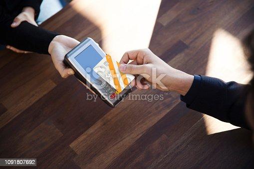 178974134istockphoto Convenient way of payment 1091807692