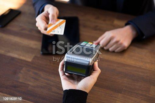 178974134istockphoto Convenient way of payment 1091809110