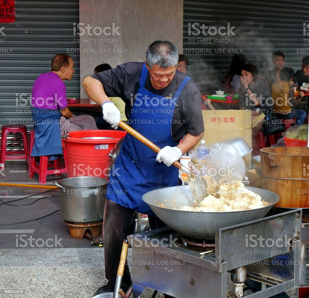 Cooking Fried Rice stock photo