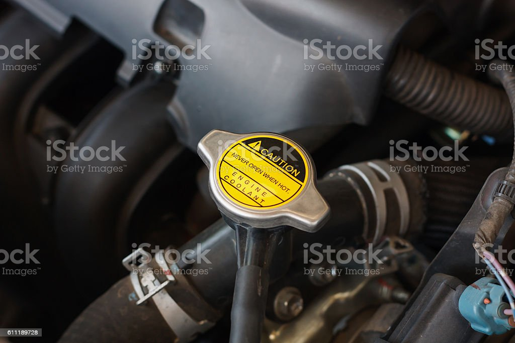 coolant system in the car stock photo