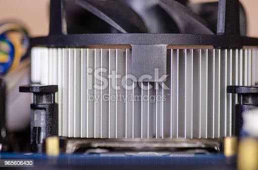 istock cooler radiator processor macro 965606430