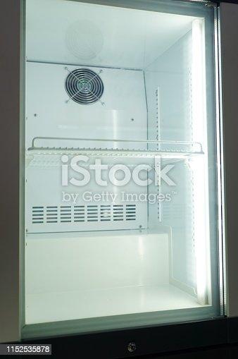Russia, Supermarket, Shelf, Empty, Refrigerator