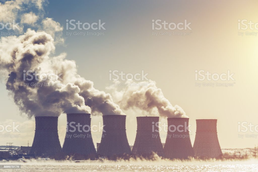 Cooling towers of Nuclear Power Plant or NPP in Novovoronezh, radioactive stock photo