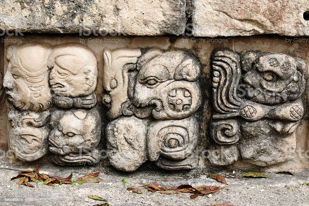 Copan Mayan ruins in Honduras stock photo