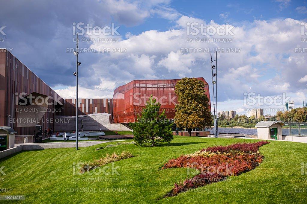Copernicus science centre in Warsaw stock photo